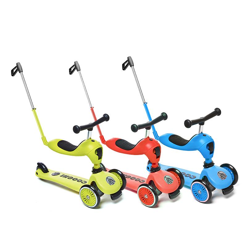 COOGHI酷骑三合一儿童滑板车酷奇1-3岁5可坐多功能溜溜车幼儿滑车 柠檬黄