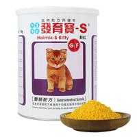 发育宝-S 整肠配方猫专用调理肠胃350g