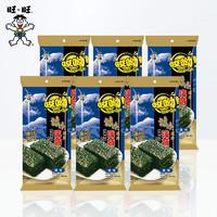 Want Want 旺旺 哎呦浪味海苔