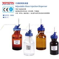 RONGTAI/荣泰可调定量玻璃加液器可调定量加液器玻璃加液器0.38mL/0.1-1mL/0.5-5mL/1-10mL/5-30mL透明棕色