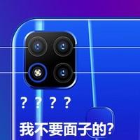 3个摄像头 2个是装饰用的 | 实诚的DOOV 朵唯 6s 智能手机