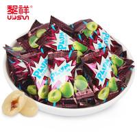 黎祥 陈皮梅夹心硬糖500g*2袋