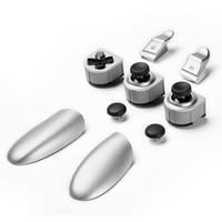 图马思特(THRUSTMASTER)eSwap 游戏手柄模组配件套装 银色款