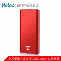 朗科(Netac)SSD移动固态硬盘type-c3.1移动Z8全金属迷你手机硬盘苹果MAC电脑 红色 1TB