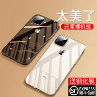 新款冲钻 iPhone11Pro Max手机壳苹果11超薄Promax透明iPhone硅胶11Max手机保护套/壳卡斐乐科技有限公司