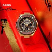Casio 卡西欧 G-SHOCK 2020年鼠年特别款 运动腕表