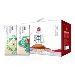 三元 故宫纯牛奶 悦享版 250ml*12盒/箱