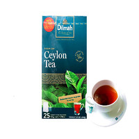 Dilmah迪尔玛红茶斯里兰卡锡兰进口茶叶