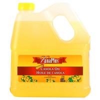 临期品 : canaplus芥花籽油非转基因低温冷榨食用菜籽油3L装