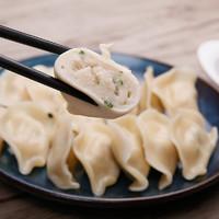 限地区 鲅鱼水饺 360*6袋 加送鱼鲜香辣酱