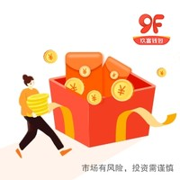 玖富钱包 银行产品享最高158元奖励