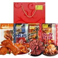 冠云 平遥牛肉礼盒 1368型年货大礼包 1.36kg