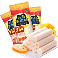 日本网红鳕鱼肠 92g*10袋+玩具小车