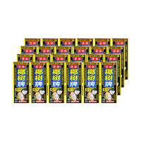 椰树 椰汁饮料 245ml*24盒