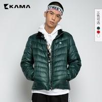 KAMA卡玛 2418719 男士轻薄羽绒服 *2件