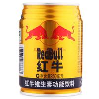 Red Bull 红牛 维生素功能饮料 250ml*1