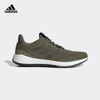 adidas 阿迪达斯 PulseBOOST HD WNTR 男子跑步运动鞋 FU7324