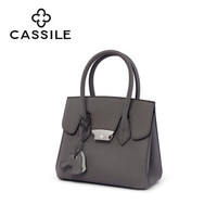 CASSILE T119331106 女士牛皮单肩斜挎包小号