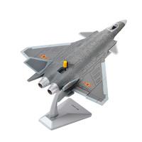 Cadeve 凯迪威  685012 歼20飞机模型