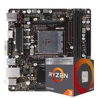 BIOSTAR 映泰 X470NH 主板+AMD 锐龙R3  2200G 板U套装