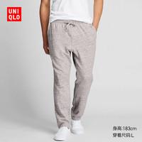 UNIQLO 优衣库 Ultra Stretch 419133 松紧长裤