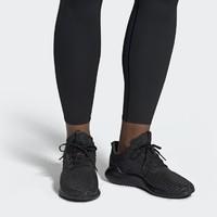 adidas 阿迪达斯 B75855 climacool 2.0 男女运动鞋