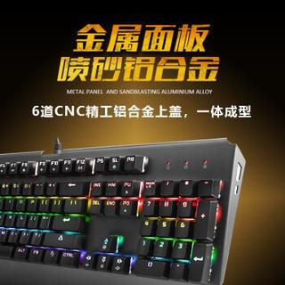 DeLUX 多彩 KM06 机械键盘 黑色 青轴