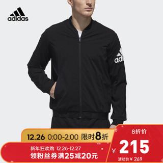 adidas 阿迪达斯 DW4588 男士夹克