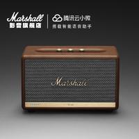 Marshall 马歇尔 ACTON II VOICE 智能音箱家用蓝牙音响语音控制