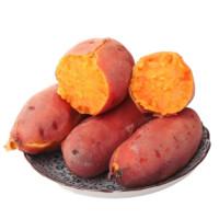 黄河畔 西瓜红红薯 500g