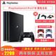SONY 索尼 PlayStation4 Pro(PS4 Pro)游戏主机 2299元包邮(需用券)