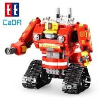 CaDA 咔搭 消防车指挥官 充电遥控版 538颗粒