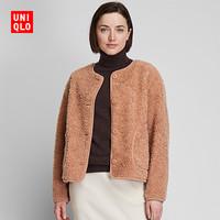 UNIQLO 优衣库 418286 女款仿羊羔绒摇粒绒圆领开衫