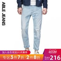 ABLE JEANS 801125 女款休闲牛仔裤 *3件