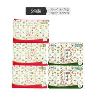 25号0点开售下单立减10元:闺艾朗 中草yao卫生巾 5包90片装25cm*3+29cm*2