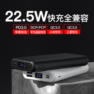 JOWAY 乔威 JP219 20000毫安移动电源