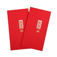 """朗郡 新年创意红包 """"100萬""""镂空款 20个装"""