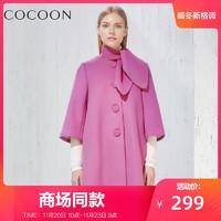 可可尼商场同款冬装新款女装时尚条纹七分袖羊毛呢中长款大衣女