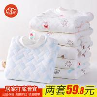 婴儿保暖衣套装高腰护肚裤秋冬男女童内衣纯棉0-3岁1儿童三层夹棉宝宝加厚睡衣服