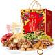 CAFINE 刻凡 年货坚果礼盒 17袋 2080g +凑单品 64.9元包邮(需用券)