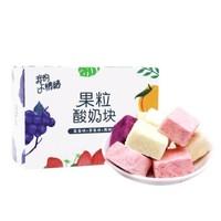 额额狗 果粒酸奶块 蓝莓+草莓+黄桃口味 27g