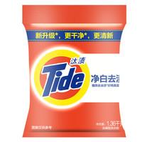 Tide 汰渍 无磷洗衣粉 1.36kg*2