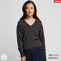 UNIQLO 优衣库 421710 女士宽松V领针织衫