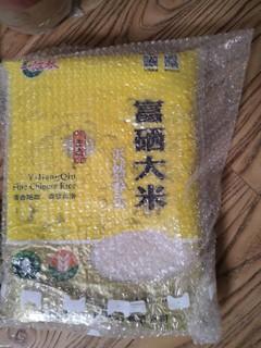 又买了两袋  第二次买了  这米好吃