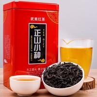 茗昔寨 正山小种武夷红茶 高档礼盒 250g