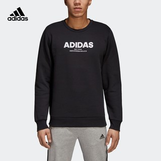 adidas 阿迪达斯 CZ9075 男子卫衣套头衫