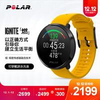 博能(polar) 支持莱美运动 专 FITNESS WATCH 黄色 M/L码 (适合160-210毫米腕围)