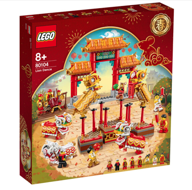 百亿补贴 : LEGO 乐高 Chinese Festivals中国节日系列 80104 舞狮