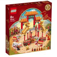 LEGO 乐高 Chinese Festivals中国节日系列 80104 舞狮