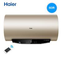 Haier 海尔 EC6005-MK3(U1) 60升电热水器